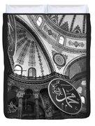 Hagia Sophia Dome Detail  Duvet Cover