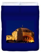 Hagia Sophia Evening Duvet Cover