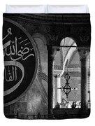 Hagia Sophia Gallery 02 Duvet Cover