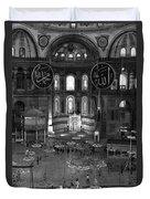 Hagia Sophia Interior Duvet Cover