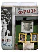 Hairdresser. Belgrade. Serbia Duvet Cover
