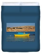 Halki Fishing Boat Duvet Cover