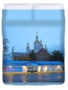 Hamilton Orthodox Church Duvet Cover