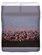 Happy Dance Abstract Duvet Cover