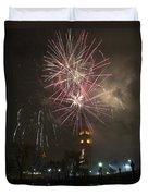 Happy New Year 2014c Duvet Cover
