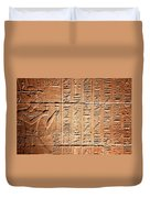 Hieroglyphs In The Temple Of Kalabsha  Duvet Cover