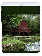 Hodgson Mill Duvet Cover