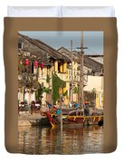 Hoi An Fishing Boat 02 Duvet Cover