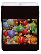 Chinese Holiday Lanterns Duvet Cover