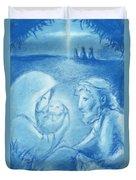 Holy Night Duvet Cover