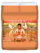 Holy River Duvet Cover