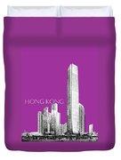 Hong Kong Skyline 2 - Plum Duvet Cover