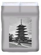Horyu-ji Temple Pagoda B W - Nara Japan Duvet Cover by Daniel Hagerman