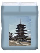 Horyu-ji Temple Pagoda - Nara Japan Duvet Cover by Daniel Hagerman