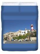 Houses In Jaffa Tel Aviv Israel Duvet Cover