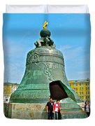 Huge Bell That Cracked In A Pit Inside Kremlin Walls In Moscow-r Duvet Cover