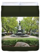 Hyde Park Cincinnati 0056 Duvet Cover