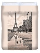 Icon Reflected Sepia Duvet Cover