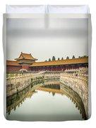 Imperial Waterway Duvet Cover