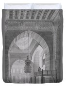Interior Of The Mosque Of Kaid-bey Duvet Cover