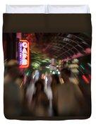 International Cafe Neon Sign And Street Scene At Night Santa Monica Ca Landscape Duvet Cover