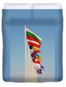 International Flags Nisyros Duvet Cover