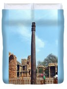 Iron Pillar Of Qutb Duvet Cover