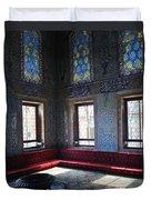 Istanbul Topkapi 1 Duvet Cover