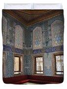 Istanbul Topkapi 2 Duvet Cover