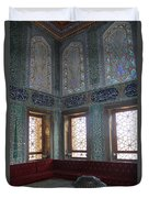 Istanbul Topkapi 3 Duvet Cover