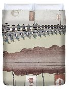 Japan Military Training Duvet Cover