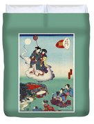 Japan: Tale Of Genji Duvet Cover