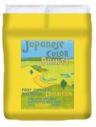 Japanese Color Prints 1896 Duvet Cover