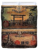 Japanese Currency From World War II Duvet Cover