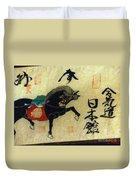 Japanese Horse Calligraphy Painting 01 Duvet Cover