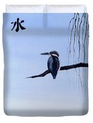 Japanese Kawasemi Kingfisher Feng Shui Water Duvet Cover