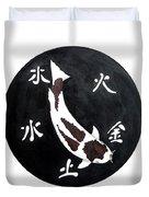 Japanese Koi Sumi Goromo Feung Shui Painting Duvet Cover