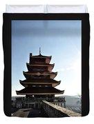 Japanese Pagoda Reading Pa Duvet Cover
