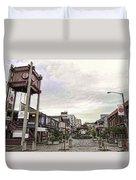 Japantown - Nihon Machi - San Francisco Duvet Cover