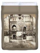 Jerusalem Armenian Church Duvet Cover