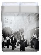 Old City Of Jerusalem Duvet Cover