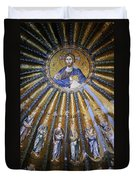 Jesus And His Peeps Duvet Cover