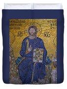 Jesus Christ Mosaic Duvet Cover