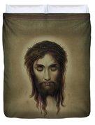 Jesus Christus Portrait By Martie Circa 1876 Duvet Cover