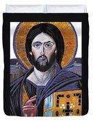 Jesus Icon Duvet Cover