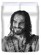Jesus Smiling Duvet Cover