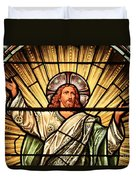 Jesus - The Light Of The Wold Duvet Cover