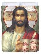 Jesus Duvet Cover