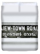 Jew Town Duvet Cover