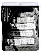 Jewish New York Duvet Cover
